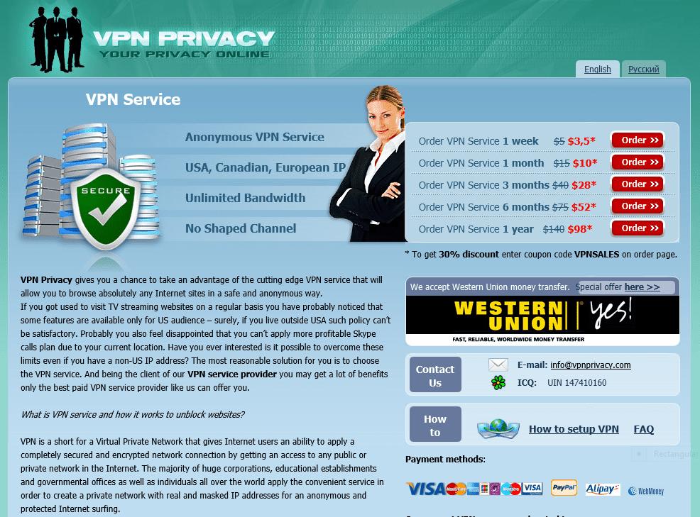 VPNPrivacy Site