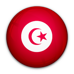 Flag Of Tunisia Vpn Compare