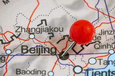 Best VPN for visiting China