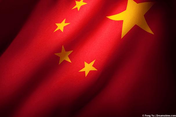 China Flag ripple