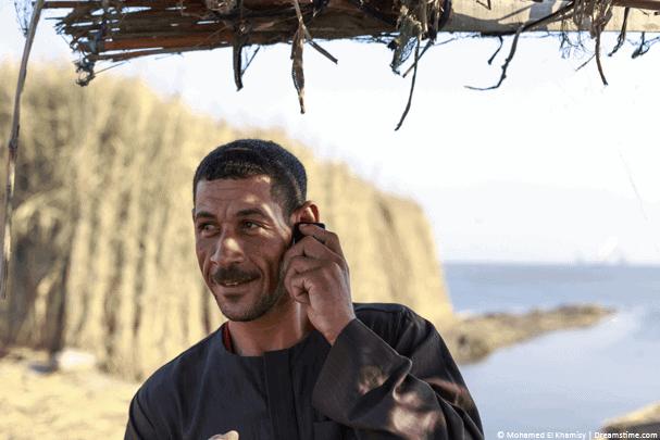 Egypt Mobile