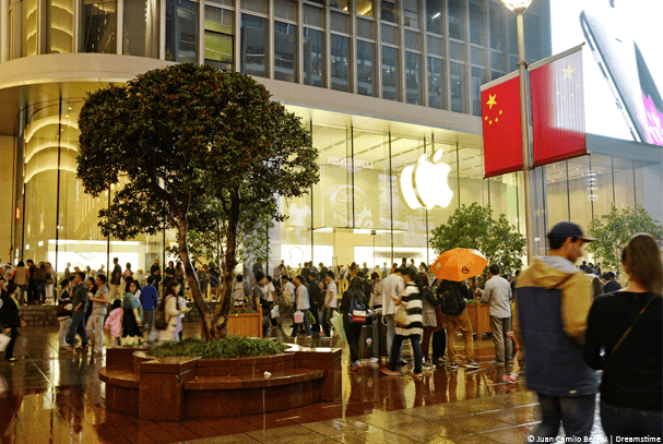 China Apple Store