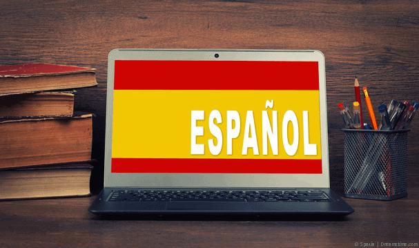 PIA Spain VPN Server