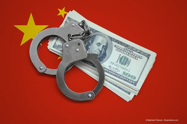 Father of Great Firewall guilty of corruption in China