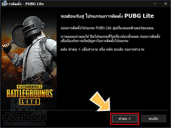 Install PUBG Lite PC Step 2