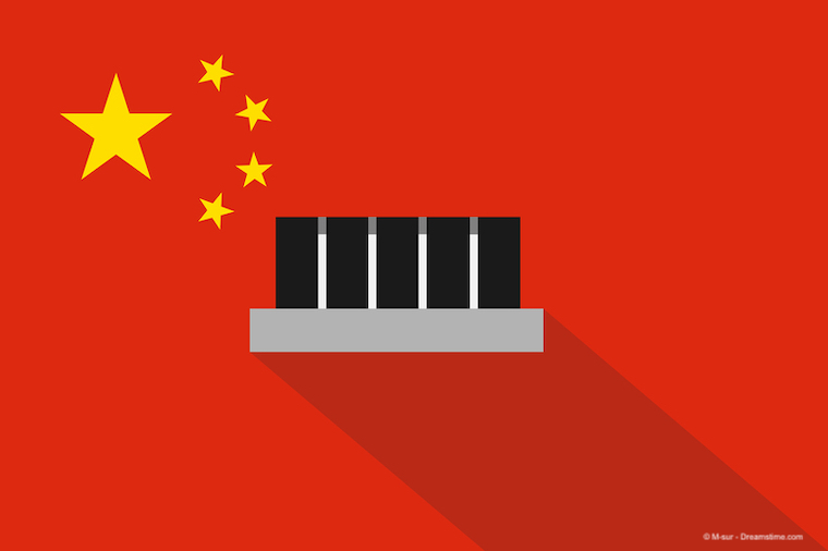 China flag with Prison window