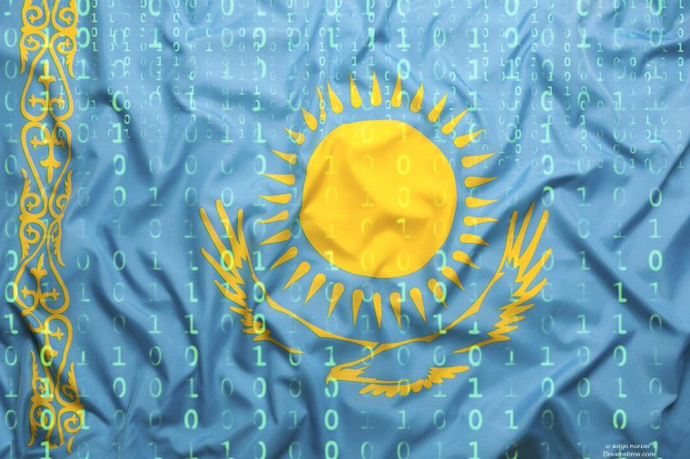Kazakhstan flag with binary code