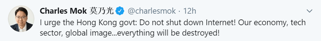 Charles Mok twitter quote about internet shutdowns