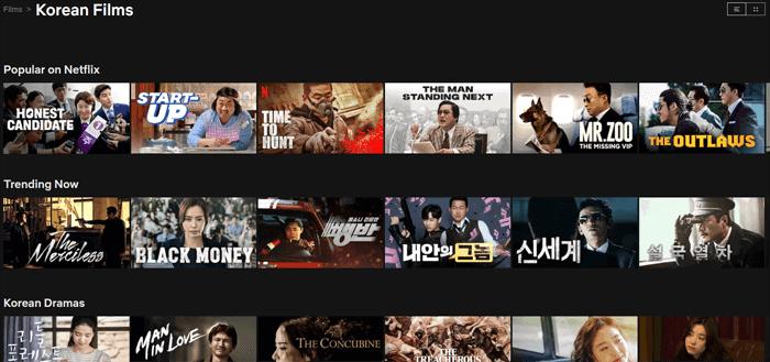 Netflix Korean catalogue