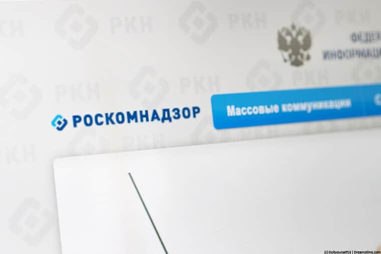 Russian regulator website